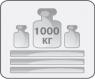 Стеллаж MS Hard 2000х1000х300(4)