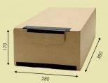 Архивный короб горизонтальный (Арт.341)