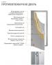 Дверь ДПС1-60-2050/850-950/80R/L