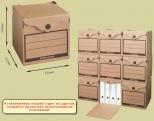 Архивный короб на 4 лотка (Арт.210), 10 шт, гофрокартон